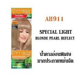 ดีแคช ออพติมัส คัลเลอร์ ครีม Optimus color Cream AH911 Special Light Blonde Pearl Reflect บลอนด์อ่อนพิเศษมาก ประกายหม่นจัด 100 ml.