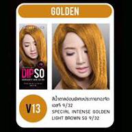 ดิ๊พโซ่ ไวเบรนซี่ แฮร์ คัลเลอร์ V13 สีน้ำตาลอ่อนพิเศษ ประกายทองจัด เอสจี 9/32 Special Intense Golden Light Brown SG 9/32