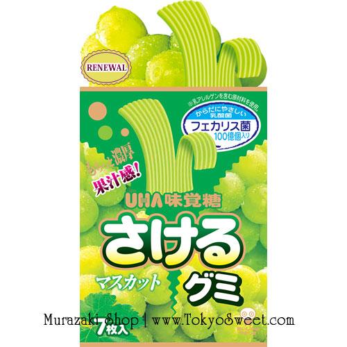พร้อมส่ง ** Sakeru Gummy [Muscat] กัมมี่แผ่นรสองุ่นเขียว ฉีกแบ่งเป็นเส้นๆ ได้ อร่อย สนุก 1 ห่อบรรจุ 7 แผ่น