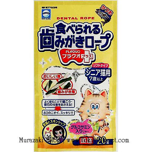 พร้อมสง ** Dental Rope PLAQU+ [soft type for over 7 years] (น้องแมวกินได้) เชือกแปรงฟันช่วยกำจัดคราบพลัค ช่วยทำความสะอาดฟันและช่องปากน้องแมว แบบนิ่มเหมาะสำหรับแมวแก่ 7 ขวบขึ้นไป รสปลาโอญี่ปุ่นถูกใจน้องแมว กินได้ ผสมคอลลาเจนและช่วยบำรุงขน