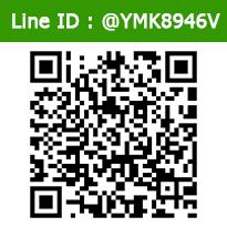 http://line.me/ti/p/%40ymk8946v