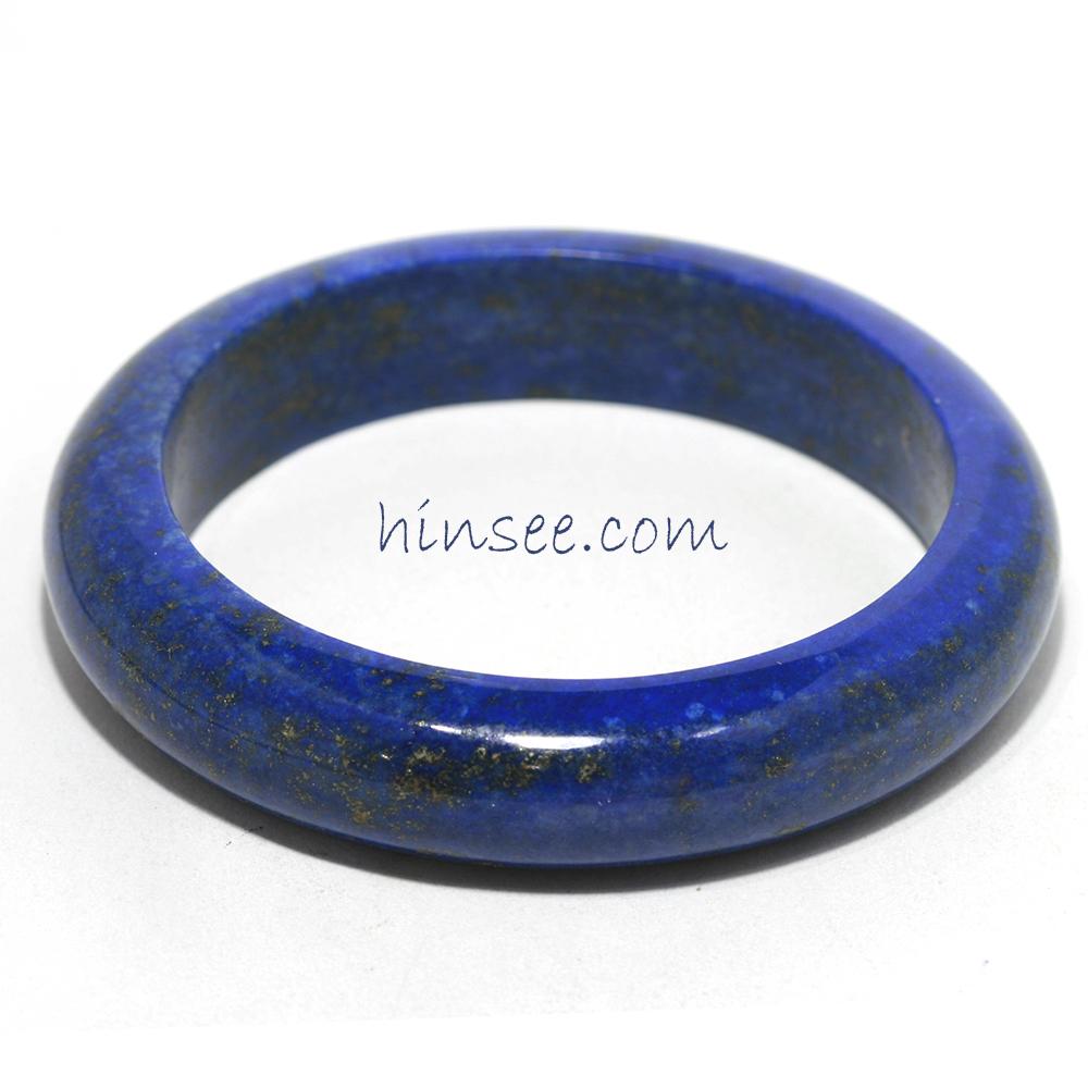 กำไลหินสีลาพิสลาซูลี Lapis Lazuli