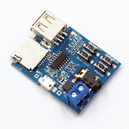 TF Card U disk MP3 decoder board MP3 module MP3 amplifier MP3 Player