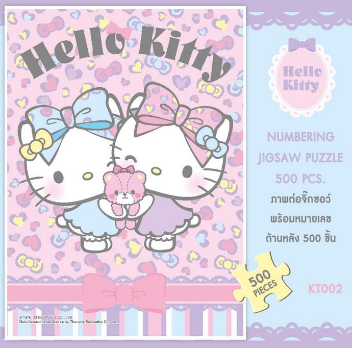 จิ๊กซอร์ 500ชิ้น Kitty Hello Sanrio Jigsaw ชุดจิ๊กซอว์คิตตี้ ฮัลโหล ซานริโอ