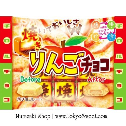 พร้อมส่ง ** Tirol Choco - Yaki Ringo Choco ช็อคโกแลตรสแอปเปิ้ล ทานได้ทันที หรือเพิ่มความอร่อยด้วยการนำไปอบให้ร้อนๆ ก่อนทาน บรรจุ 6 ชิ้น