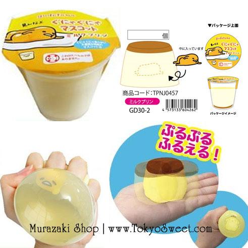 พร้อมส่ง ** Sanrio Gudetama Gunya Gunya *EGG* Squeeze Mascot [Milk Pudding] สกุชี่กุเดะทามะ มาในถ้วยพุดดิ้ง ไข่ขี้เกียจสุดน่ารัก บีบๆ นุ่มนิ่ม น่ารัก (ทานไม่ได้)