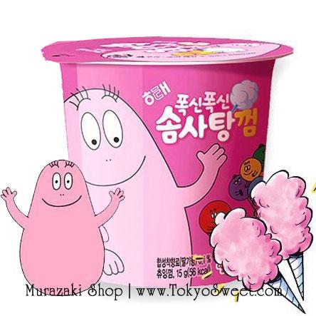 พร้อมส่ง ** Barbapapa Cotton Candy หมากฝรั่งสายไหมเกาหลี บรรจุ 15 กรัม