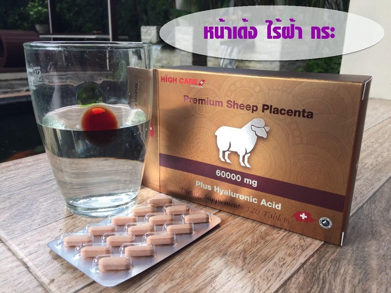(แบ่งขายครึ่งกล่อง 60 เม็ด) รกแกะ 60000 mg.Plus Hyalunic Acid ผิวสวยใส ไร้ริ้วรอย