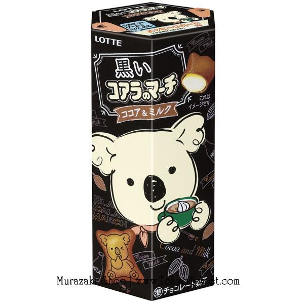 พร้อมส่ง ** Lotte Black Koala March ขนมบิสกิตโกโก้รูปหมีโคอาลา สอดไส้มิลค์ช็อกโกแลตสีขาวแสนอร่อย สีและรสชาติต่างจากแบบปกติที่ขายในไทย ขนมนำเข้าจากญี่ปุ่น บรรจุ 48 กรัม