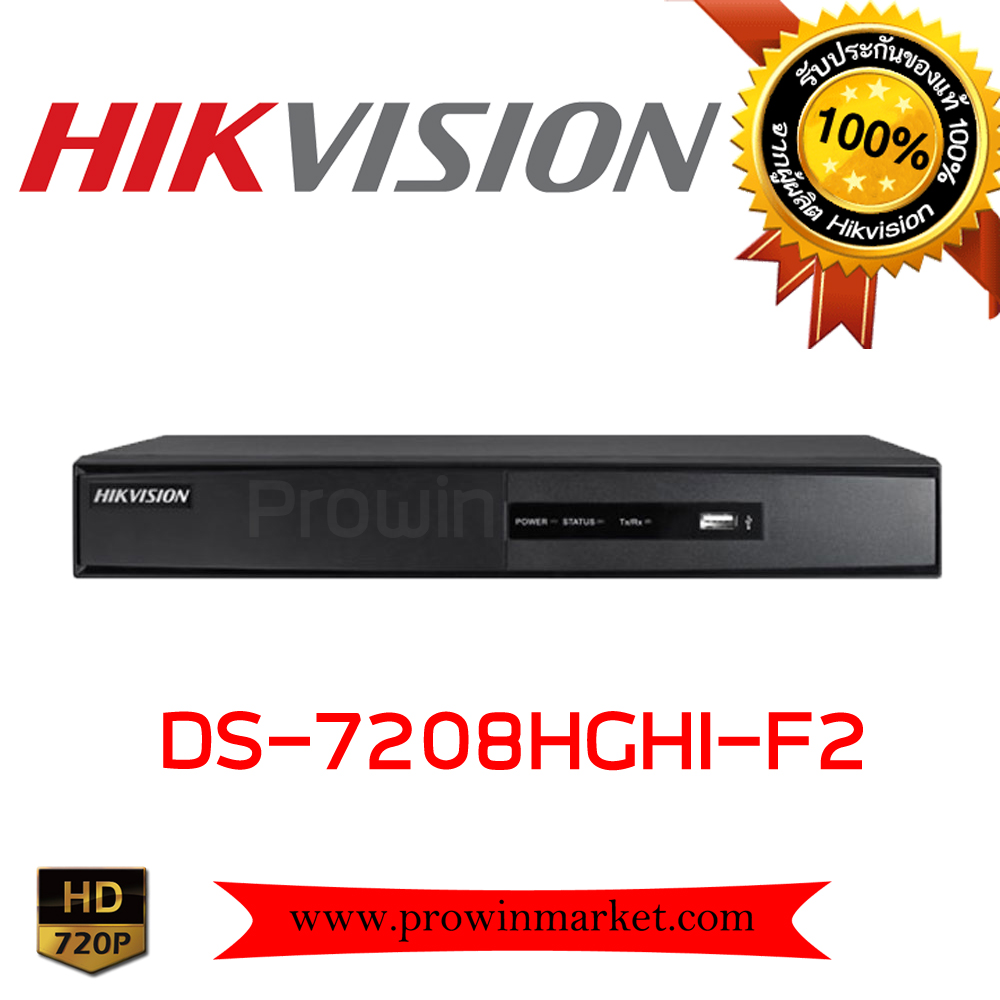 HIKVISION DS-7208HGHI-F2 (8CH)