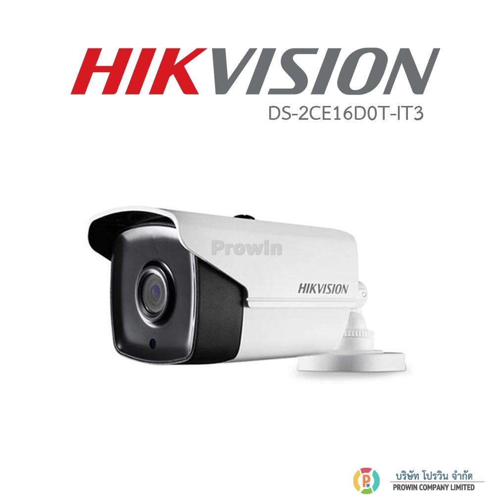 HIKVISION DS-2CE16D0T-IT3 2MP Bullet Turbo HD
