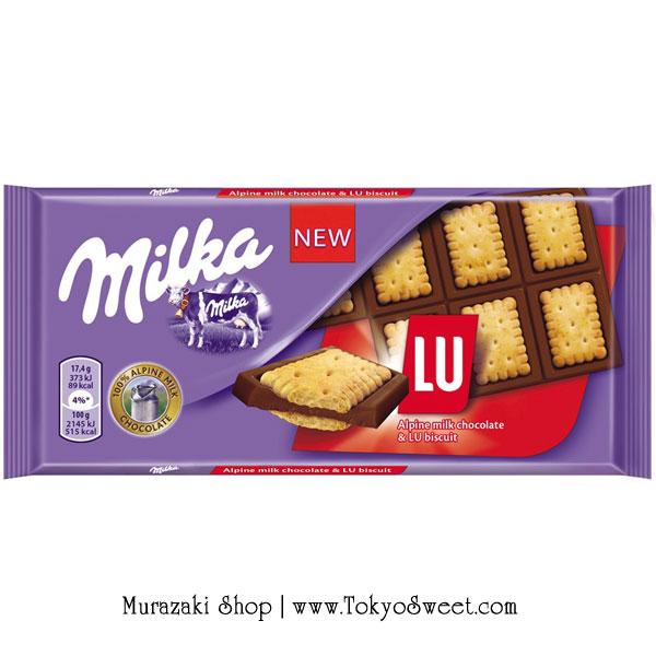 พร้อมส่ง [สินค้านำเข้าจากฝรั่งเศส] ** Milka Milk Chocolate & Lu Biscuits 87g ช็อคโกแลตนมแบบแท่งพร้อมบิสกิต LU ชื่อดัง แสนอร่อย