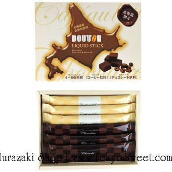 พร้อมส่ง ** DOUTOR Liquid Stick Cafe Au Lait & Chocolate กาแฟนมและช็อคโกแลตแบบสำเร็จรูป แค่เติมน้ำก็อร่อยกับกาแฟนมและช็อคโกแลตจากร้านกาแฟ Doutor ชื่อดังของประเทศญี่ปุ่นได้ทันที ใช้นมสดคุณภาพดีจากฮอกไกโด 1 กล่องมีกาแฟนม 3 ซองและช็อคโกแลต 3 ซอง