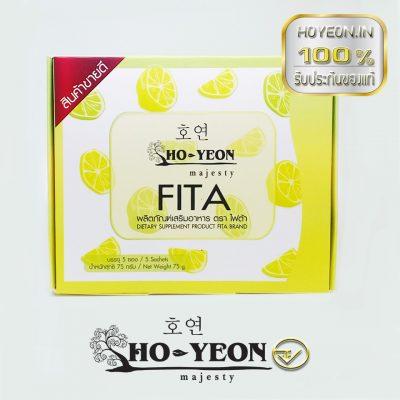 Ho-yeon Fita โฮยอน ไฟต้า ดีท็อกซ์ ล้างลำไส้