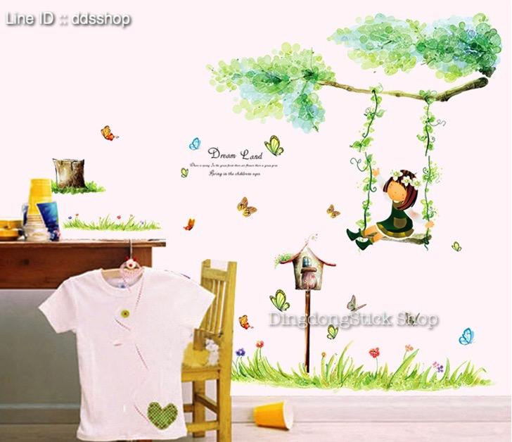 """สติ๊กเกอร์ติดผนัง สำหรับห้องเด็ก """"Cute Green Tree and Swing ชิงช้า""""ความสูง 95 cm ความยาว 100 cm"""