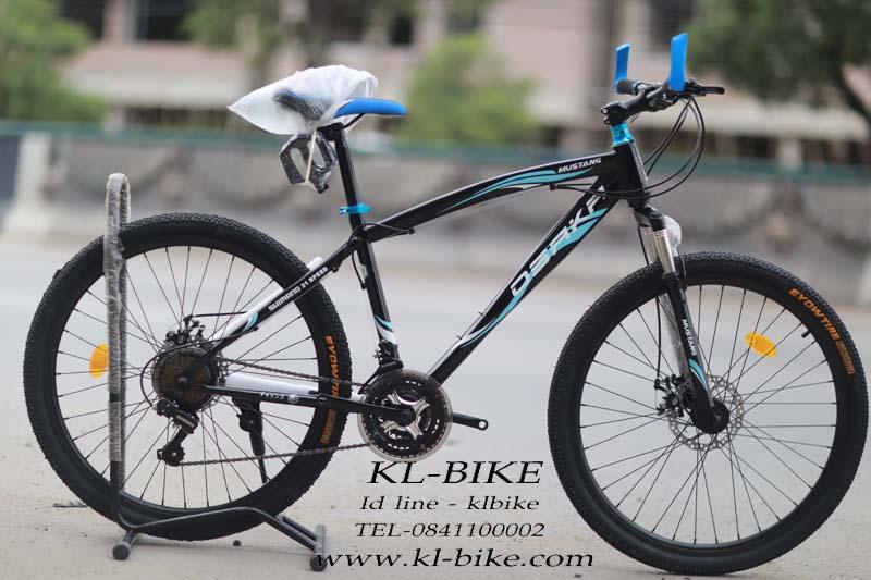 """จักรยานเสือภูเขา Osaka Mustang 26"""""""