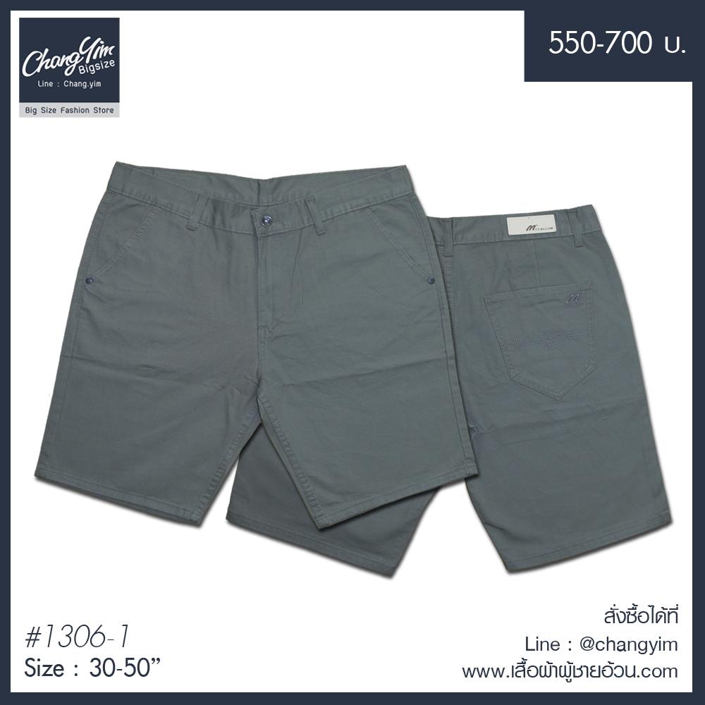 """กางเกงแฟชั่น สีเทา เอว 30-50"""""""