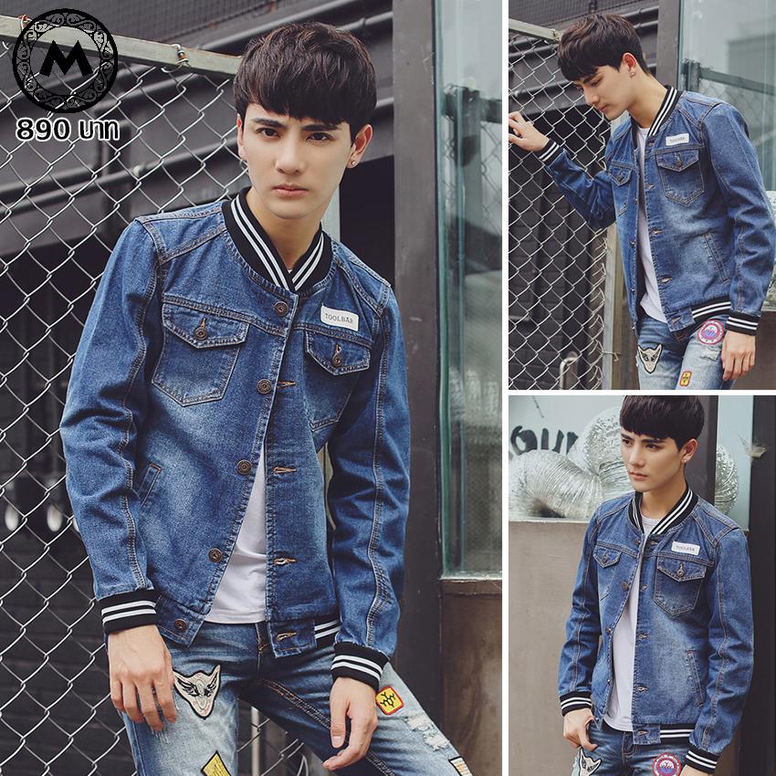 เสื้อแจ็คเก็ตยีนต์ VIP3 (ปกดำ) - สินค้าไต้หวัน/พร้อมส่ง