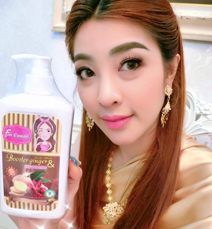 Body White Booster ginger & Phyto Sc Lotion by Faii cawaii โลชั่นขิง สมุนไพรไทย ใช้แล้วครั้งแรก ประทับใจ ที่สุด