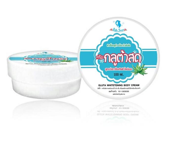 ครีมกลูต้าสด ขาวออร่ากระจ่างใส Bella Snowy Gluta Whitening Body Cream