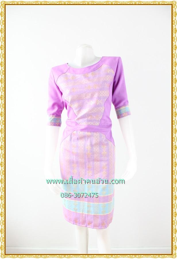 3190เสื้อผ้าคนอ้วนผ้าไทยสีม่วงคอกลมแขนยาวแต่งลายสลับพื้นปรับสรีระเพิ่มส่วนเว้าโค้งเติมความมั่นใจ สไตล์หรูหรา สง่างาม
