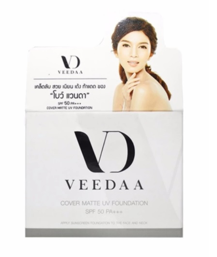 VeeDaa Cover Matte UV SPF50 PA+++ วีด้า คัฟเวอร์ แมท ยูวี [เบอร์ 1] 10 g. ราคา 450 บาท ส่งฟรี
