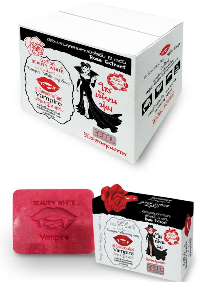 Vampire Whitening Soap by Beauty White สบู่หัวเชื้อแวมไพร์ จากบิวตี้ไวท์