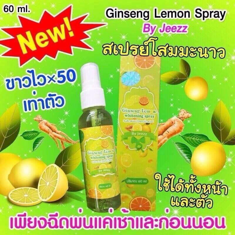 Ginseng Lemon whitening spray By jeezz สเปรย์ฉีดผิวขาว โสมมะนาว ผิวขาวใส เนียนนุ่ม ชุ่มชื่น