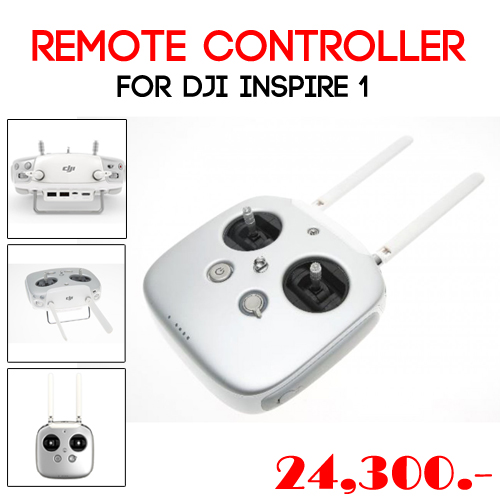 Remote Controller For DJI Inspire 1