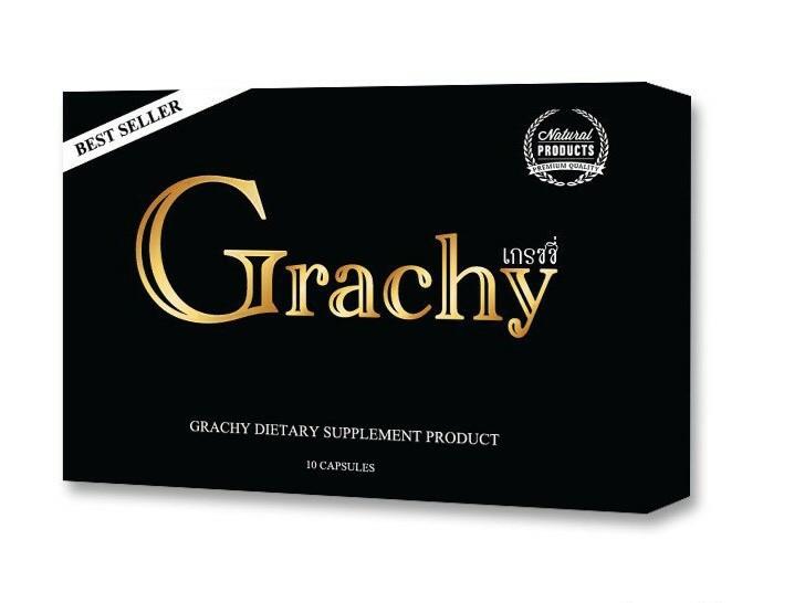 Grachy เกรซซี่ สุดยอด อาหารเสริมลดน้ำหนักจากธรรมชาติ ลดจริ...