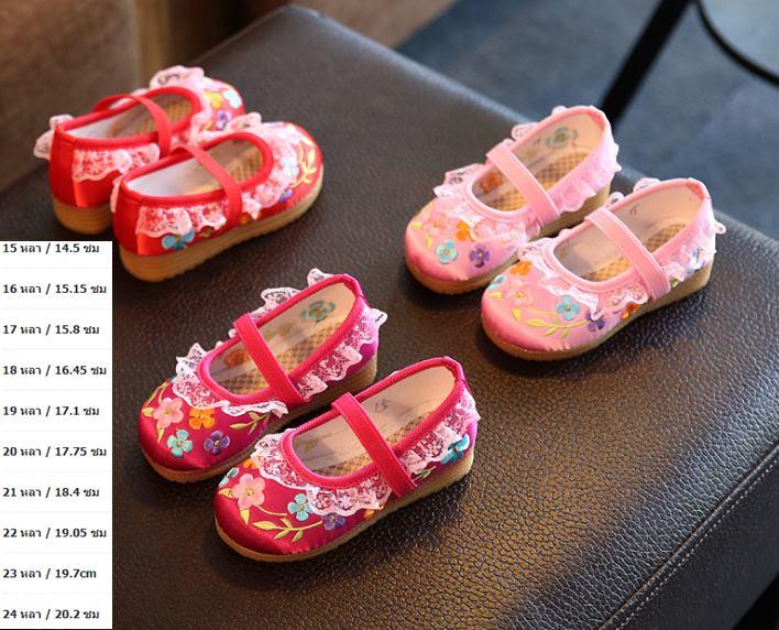 รองเท้าจีนเด็ก สีแดงระบาย แบบ D