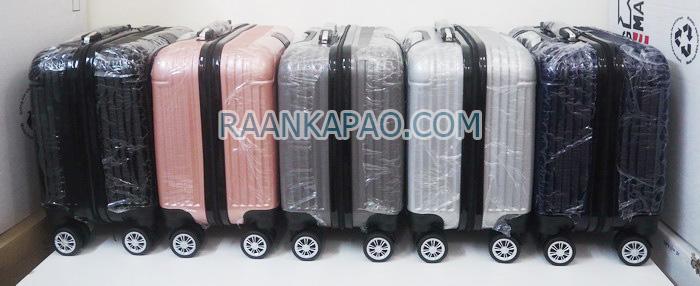 กระเป๋าเดินทางลายตรง ใบเล็ก 16 นิ้ว คละสี ส่งฟรี