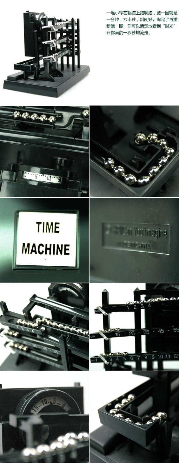 time machine kinetic clock