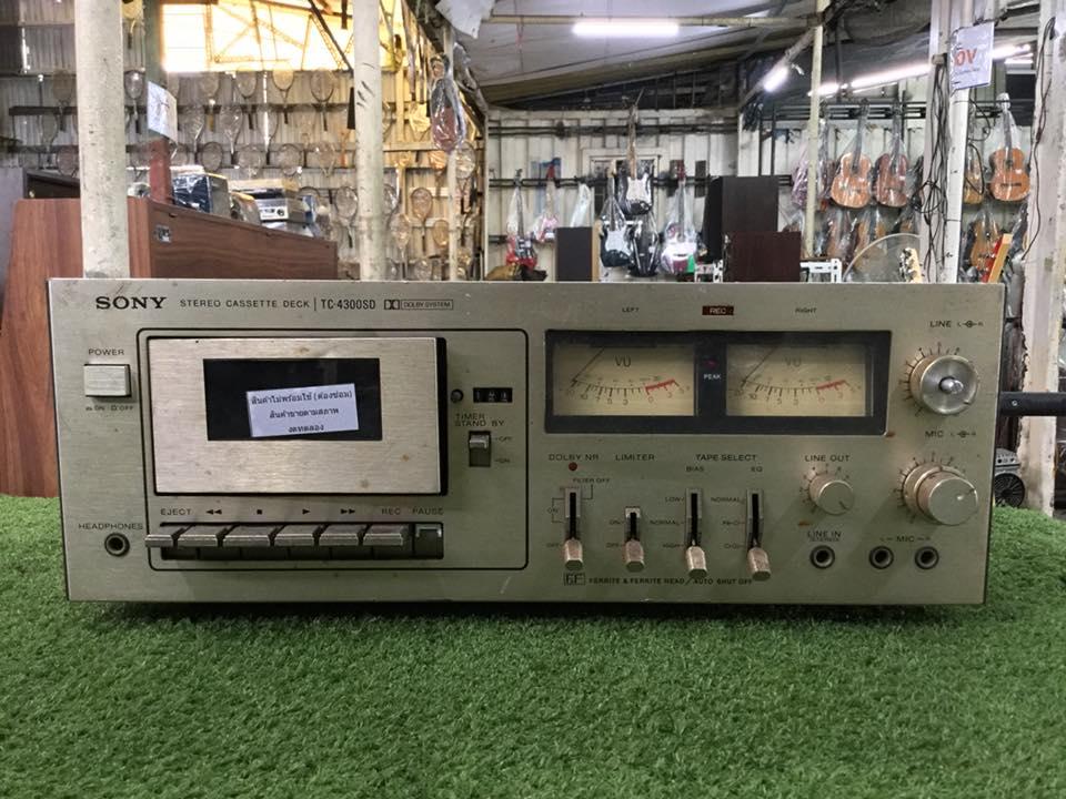 เครื่องเล่นเทป SONY TC-4300SD สินค้าไม่พร้อมใช้งาน (ต้องซ่อม)