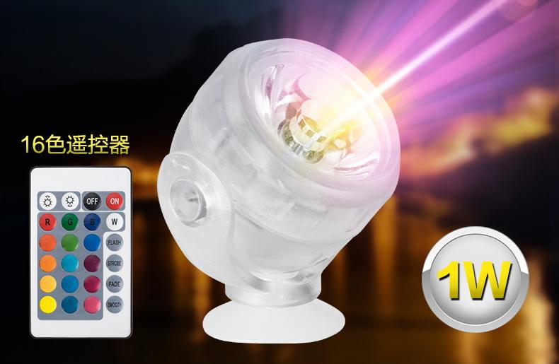 ไฟสปอตไลท์ LED สำหรับติดตู้ปลา
