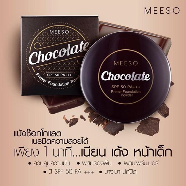 MEESO Chocolate Primer Foundation Powder