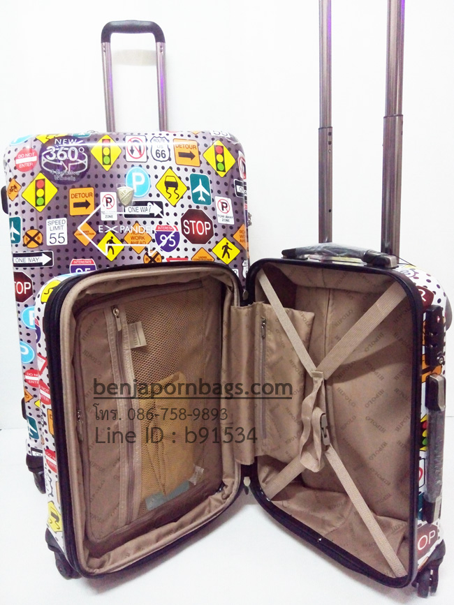 กระเป๋าเดินทางแบรนด์
