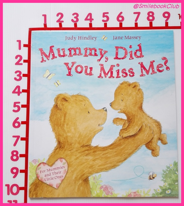 Mummy, Did you miss Me ?