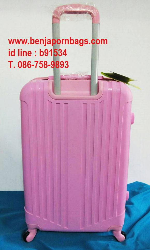 กระเป๋าเดินทางราคาถูก