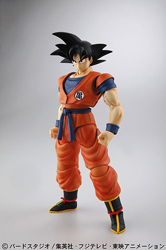 MG Figure-rise - Dragon Ball Z Kai 1/8 Goku Plastic Model(Pre-order)
