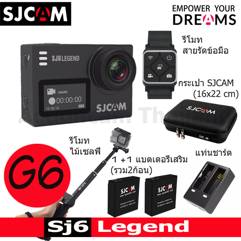 SJ6LEGEND + Battery +Dual Charger + Remote band + Remote selfie + SJCAM Bag
