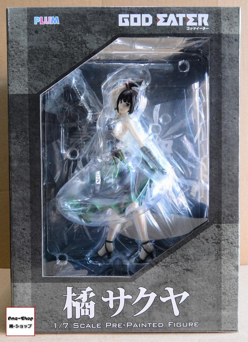"TV Anime ""GOD EATER"" - Sakuya Tachibana"