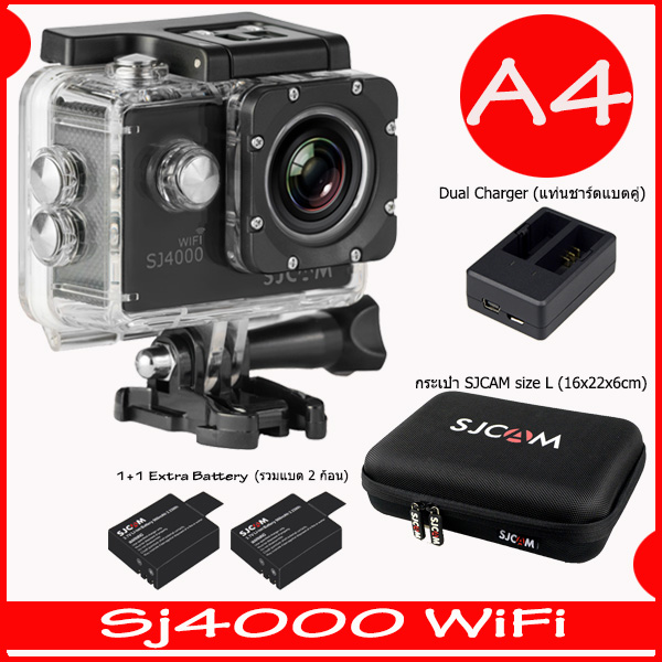 Sj4000 WiFi+ Battery+Dual Charger+BAG(L) ( 7 สี )