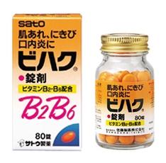 SATO BiHough วิตามินลดสิว เข้มข้นด้วยวิตามินบี 2, 6 ช่วยลดสิว ลดการอักเสบของผิว ลดรอยแผลเป็นให้จางลง มีไบโอตินและ Coix Seed ที่ช่วยบำรุงผิว ผมและเล็บ