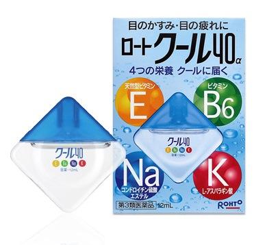 ยาหยอดตา Rohto Cool40 สูตรเย็น เพิ่มวิตามินบำรุงดวงตา