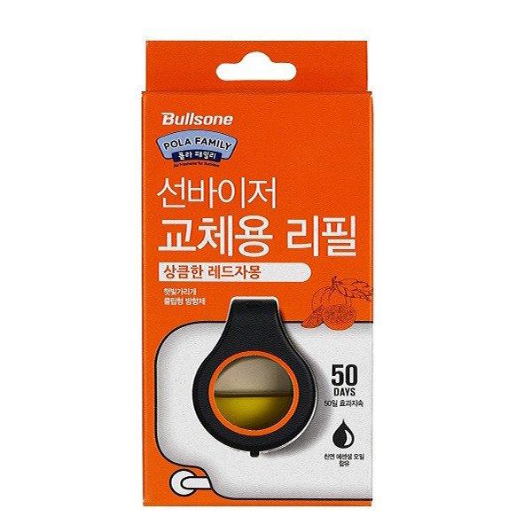 Bullsone Pola Family Sunvisor Refillable Pack Grapefruit น้ำหอมปรับอากาศในรถยนต์ แบบเติมได้กลิ่นเกรฟฟรุ๊ต
