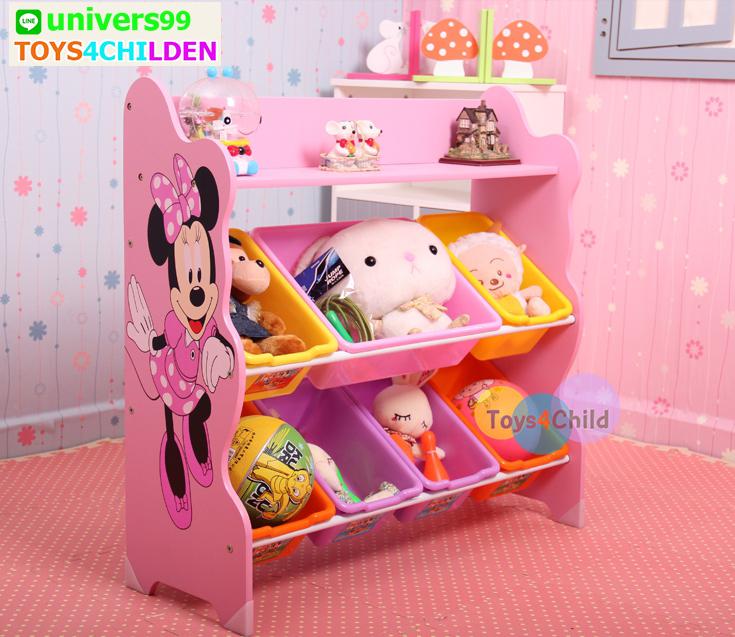 ชั้นวางของเล่น มินนี่, ชั้นของเล่น มินนี่, ชั้น มินนี่เมาส์, ชั้นของเล่น minnie, ชั้นวาง minnie mouse