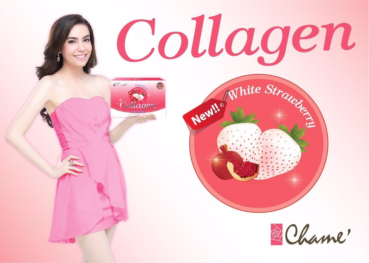 Chame Collagen ชาเม่คอลลาเจน คอลลาเจนพรีเมี่ยมที่เหนือกว่าใคร ด้วยการนำเอาสตอร์เบอร์รี่สีขาวาเป็นส่วนผสมสำคัญ ดีกว่า ราคาถูกกว่า อัดแน่นกว่าและอร่อยมากกว่า