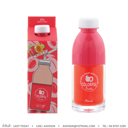 ASHLEY COLORFUL FRUIT JUICE LIP GLAZE 05