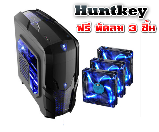 [PC Case] HuntkeyV2 USB3.0 For Gaming [ดำ]